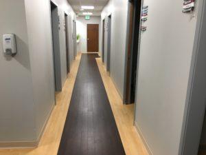 Clara Maas Corridor